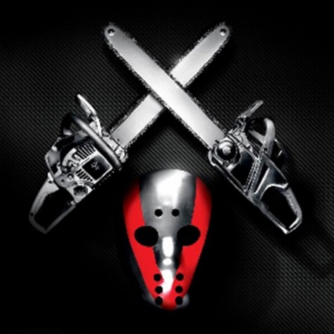 Shady XV album cover.