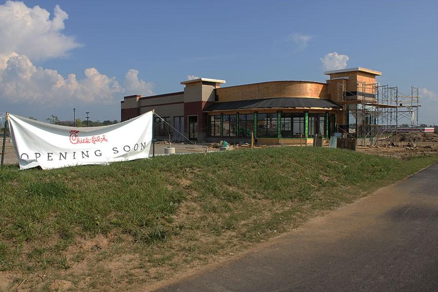 Chick-fil-a+soon+to+open+and+is+a+part+of+Cornerstone+of+Centerville